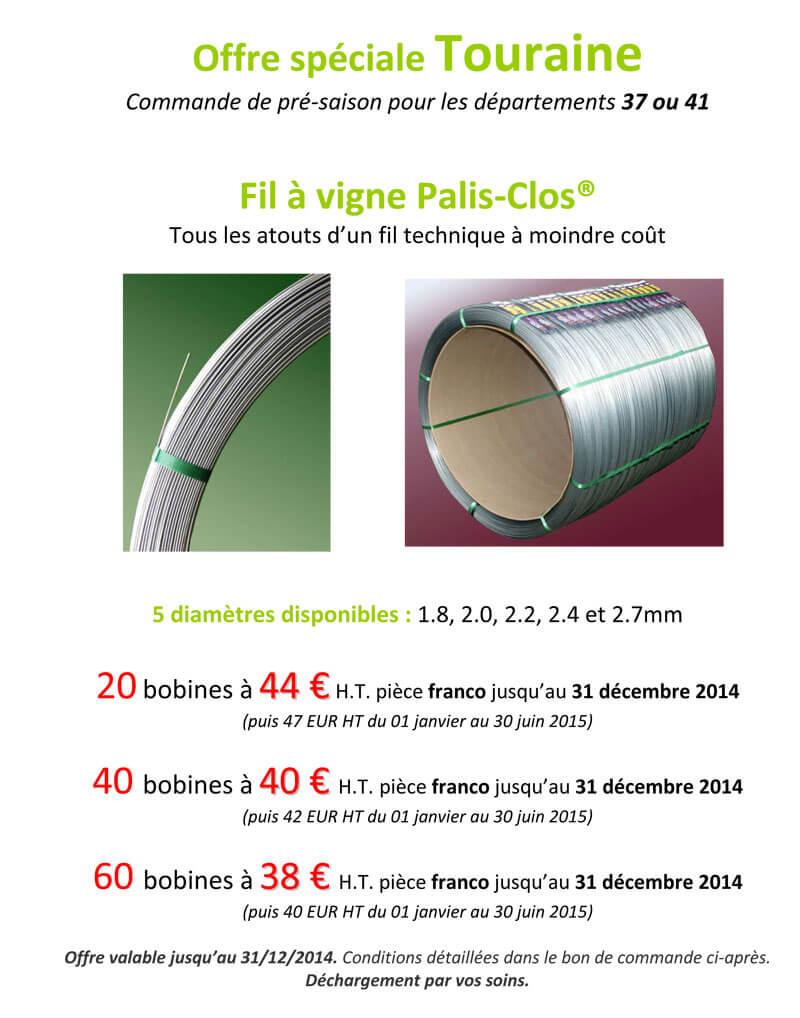 Offre Touraine Palis Clos 2014